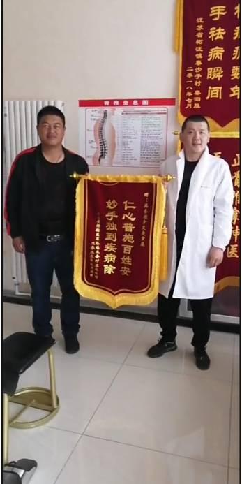 祖传纯手法正骨传人——中医齐建涛访谈记