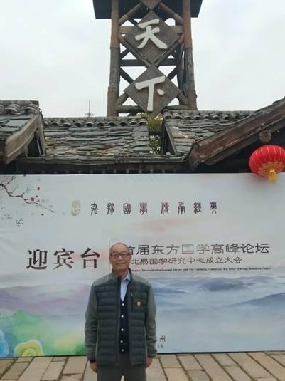 王合平老师专访记